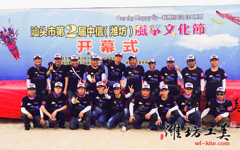 潍坊工美风筝表演队—国内首家专业大型风筝表演队