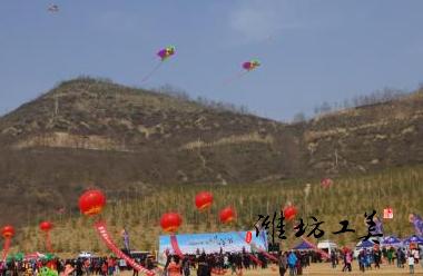 延安风筝节上义卖风筝受欢迎—潍坊风筝厂